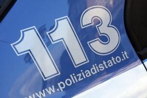 polizia_di_stato_log