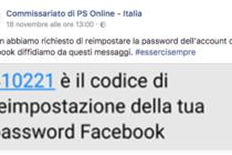 Falsi sms per il cambio di password Facebook? Attenti perché potrebbe essere un tentativo di truffa.