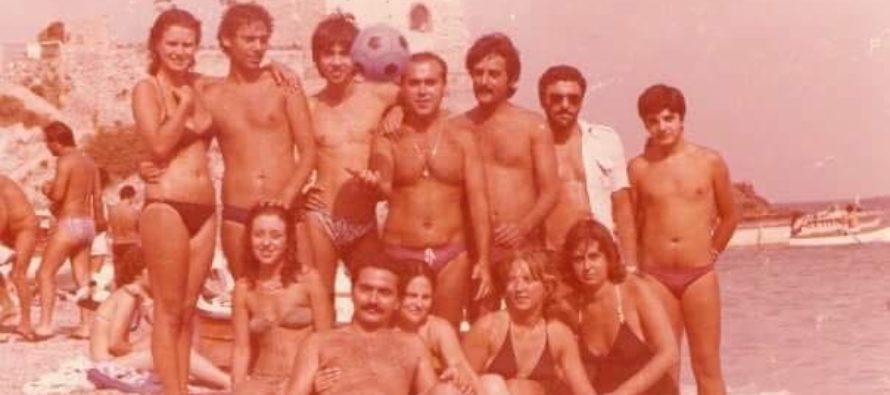 """""""Quando andavamo a Erchie…"""" Il racconto dei giovani sarnesi anni '80 e '90"""